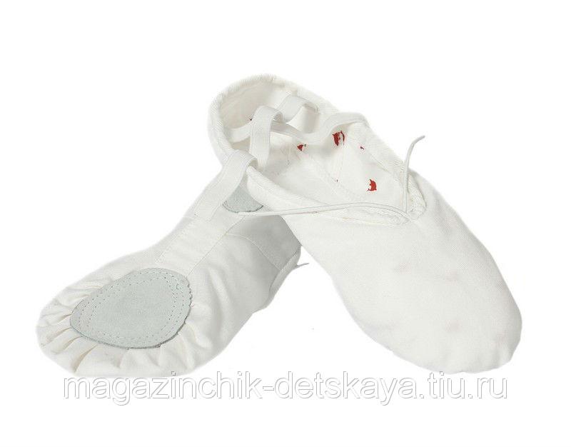 Балетки белые с резинкой