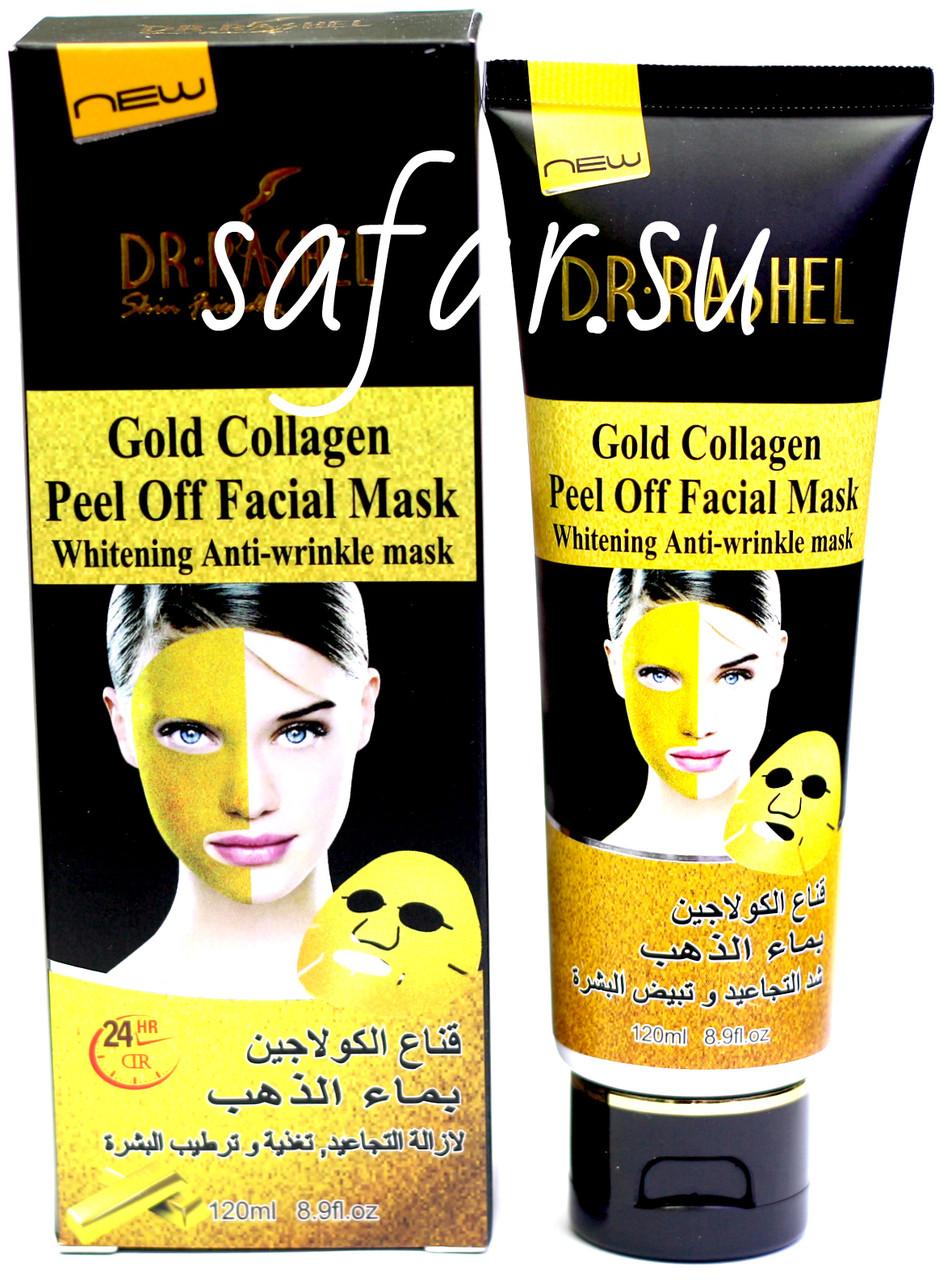 Маска для лица DrRashel Gold Collagen 120ml
