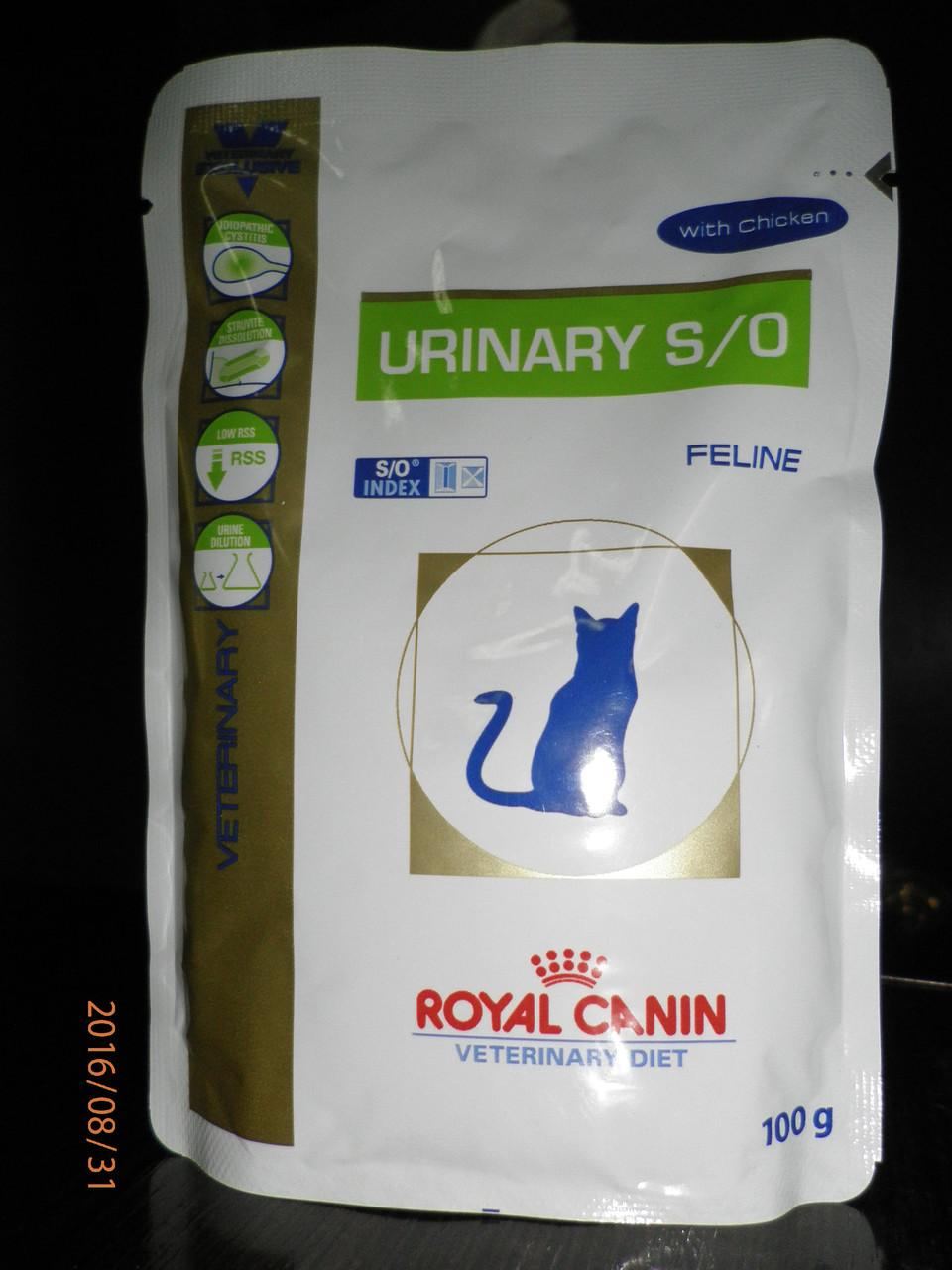 Royal canin URINARY SO с курицей