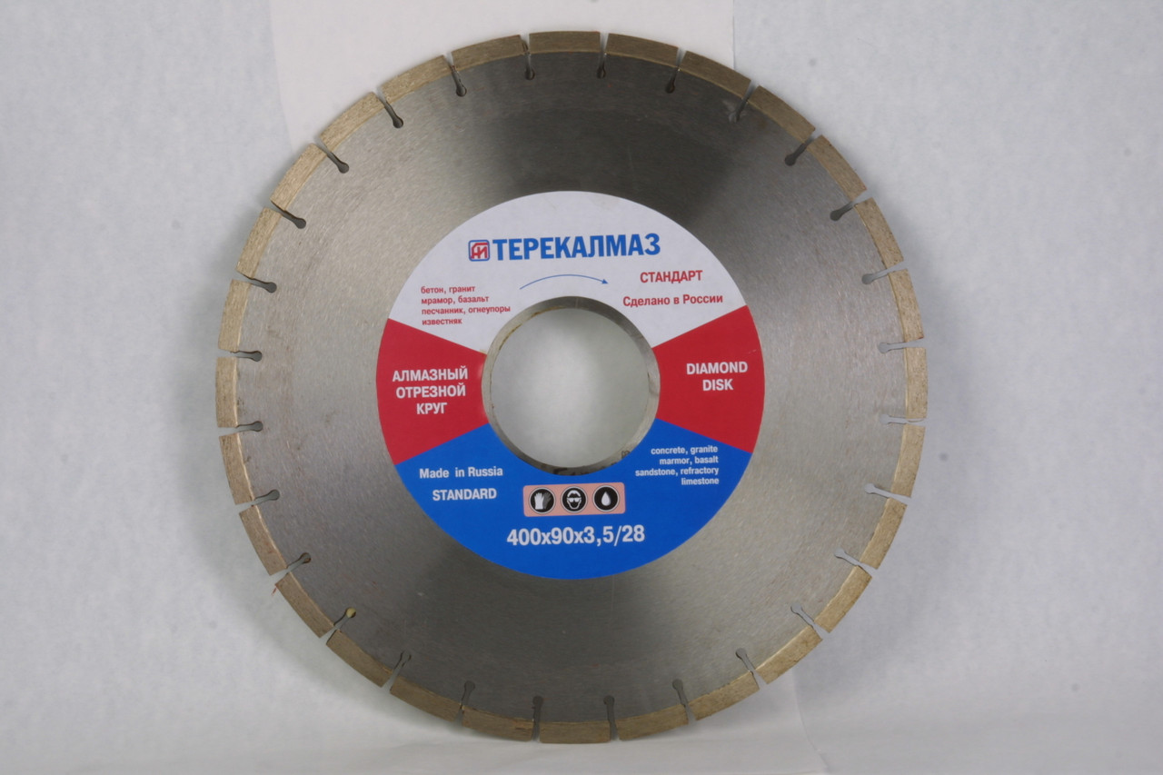 Алмазный диск д230 по бетону