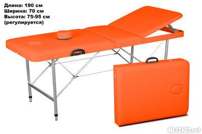 Массажный стол COMFORT LUX 190Р орнанжевый
