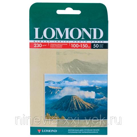 Фотобумага Lomond для струйной печати, 10×15 см, 230 гм2, 50 л, односторонняя, глянцевая