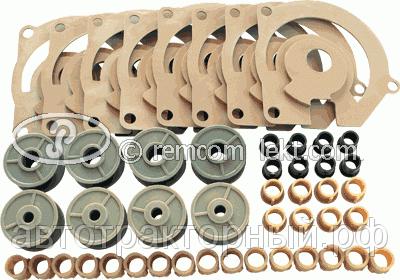 Комплект пластмассовых изделий сеялки СУПН 8