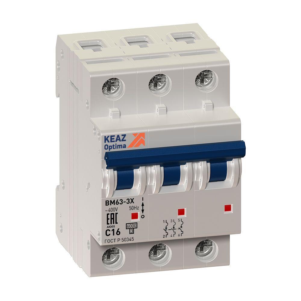 Выключатель автоматический 3 пол 16А C 6кА ВМ63 КЭАЗ
