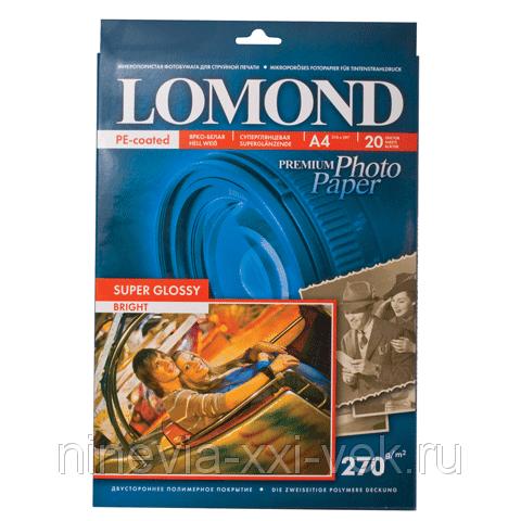 Фотобумага Lomond Super Glossy для струйной печати, A4, 270 гм2, 20 л, односторонняя глянцевая