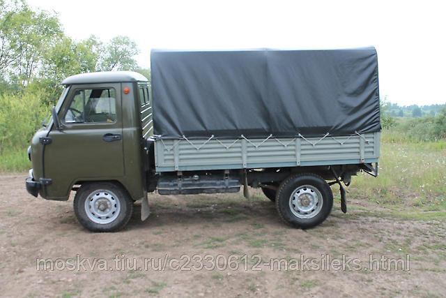 Тент на УАЗ 33036