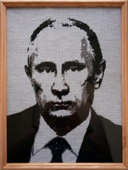 Портрет вязаный