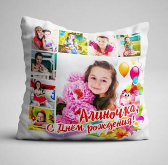 Фото подушки с Доставкой по г. Липецку