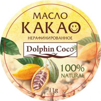 Какао масло (Мини) 11 гр