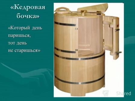 Кедровая ФИТО-бочка