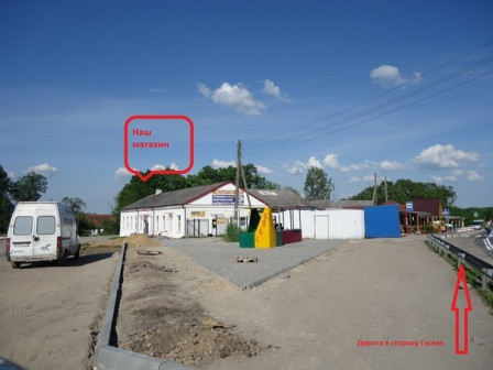 Металлоискатели в Калининграде п. Талпаки