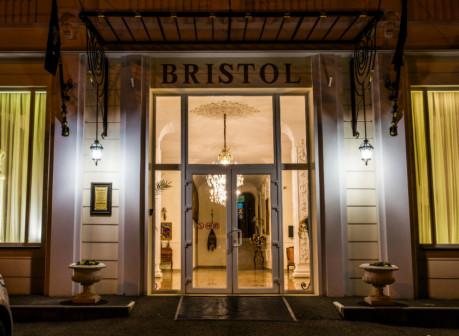 Конференц-зал отеля Бристоль