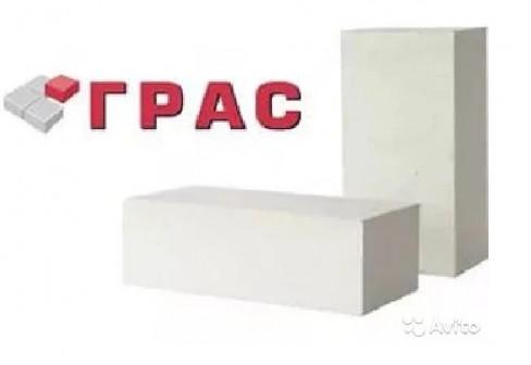Газобетонный Блок Грас-Светлоград (газоблок)