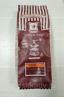Кофе плантационный Сальвадор La Divina Providencia в зернах 500гр