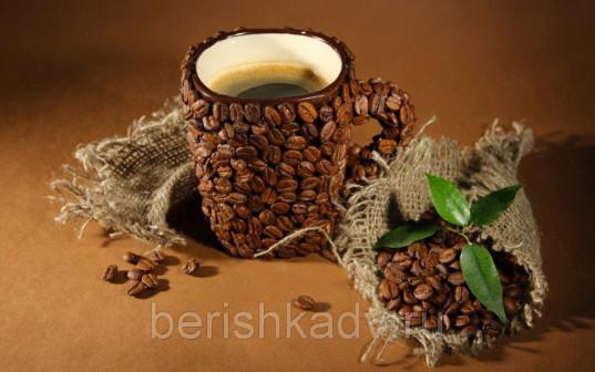 Кофе Ирландские сливки в зернах, 500 гр