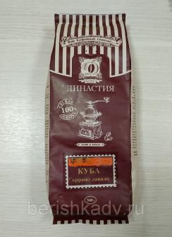 Кофе плантационный Куба Серрано в зернах 500гр