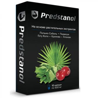 Капсулы Predstanol от простатита