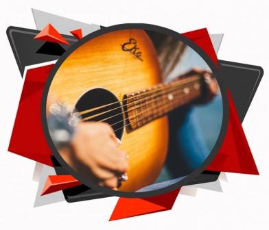 Гитара - индивидуальные занятия (месяц)
