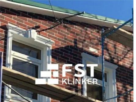 Клинкер на ваш фасад