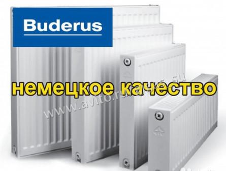Радиаторы стальные Buderus 22/500/400мм