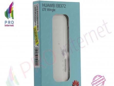 Роутер - Модем Huawei E8372. ОптРозница. Прошитый