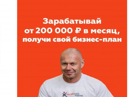 Бизнес на грузчиках в Москве. 200 тыс /мес