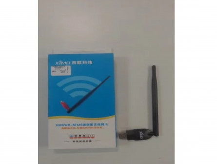 USB адаптер WiFi Ximo + antenna
