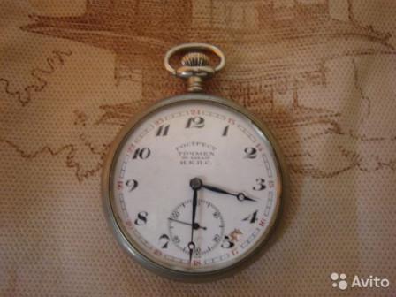 Часы Гострест точмех Москва карманные