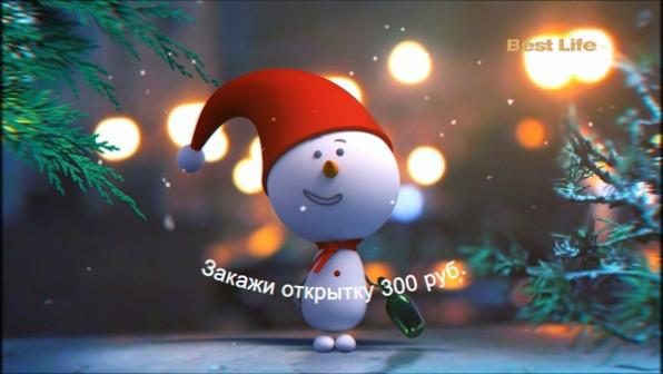 видео открытка