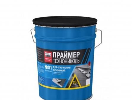 Праймер битумный Технониколь №01, 20 л