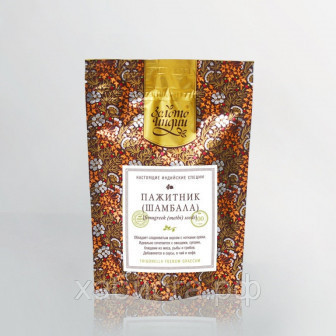 ФенугрекПажитник (семена) (Fenugreek Seeds),ORGANIC, 100 г