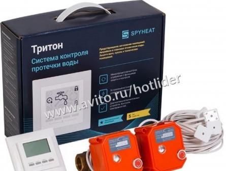 """Защита от протечки воды тритон 15-002 1/2"""" 2 Крана"""