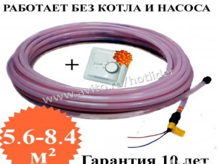 Комплект водяного теплого пола на (5.8-8.4 м. кв)