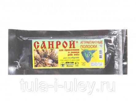 Санрой (аттрактантные полоски 10шт), ООО Апи Сан
