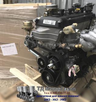 Двигатель на ГАЗель, Соболь карбюратор ОА АИ 92 ЗМЗ 4063 ЕВРО 2