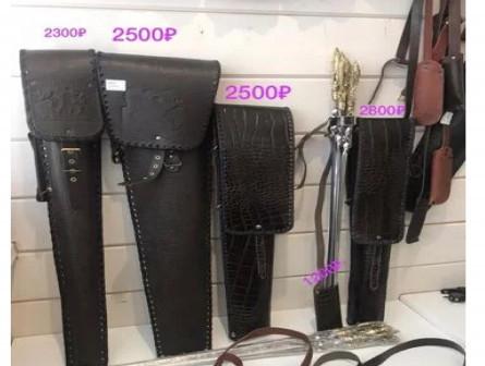 Кожаные чехлы для шампуров, колчан,хлястик