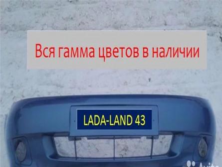 """Бампер передний ваз-1118 """"Калина"""" Экспресс-замена"""