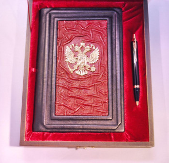Набор Ежедневник Герб РФ из натуральной кожи со съемной обложкой и ручкой Parker