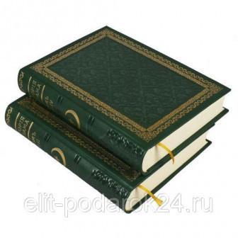 Книга «История Ислама (2 книги 4 тома, в футляре)» в кожаном переплете