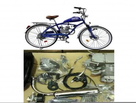 Двухтактный двигатель DT-50сс для велосипеда