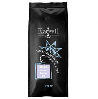 Кофе зерновой Kavil IMPERIAL Эфиопия Иргачефф Нат