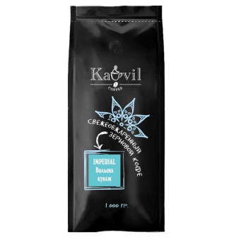 Кофе зерновой Kavil IMPERIAL Вильена купаж