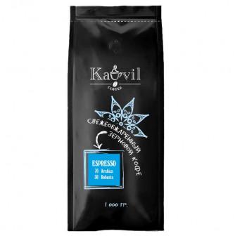 Кофе зерновой Kavil ESPRESSO 70/30