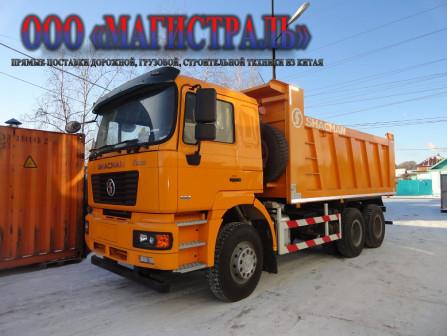 Самосвал SHACMAN 6x4 SX3258DR384