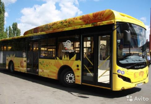 Новый городской автобус Волгабас 5270G2 на метане
