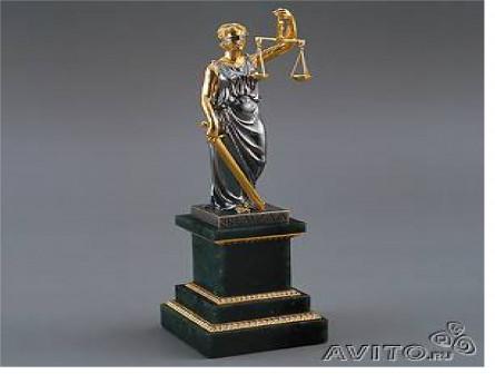 Юридические услуги. Адвокаты