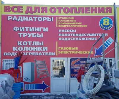 продажа газового электрического оборудования монтаж и установка т,89518431287