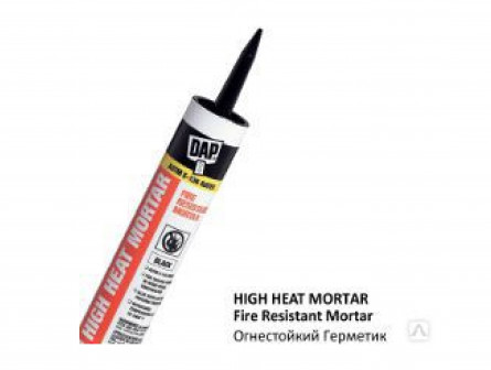 HIGH HEAT MORTAR FIRE RESISTANT MORTAR ОГНЕСТОЙКИЙ ГЕРМЕТИК DAP 300 МЛ
