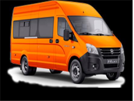 Автобус ГАЗель NEXT от 1 475 000 руб.