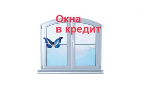 Окна в кредит